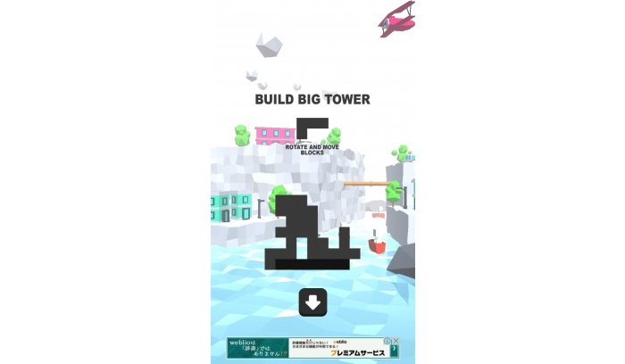 Tetra Tower Unity3D Game Source Code